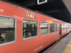 下深川行きの列車。広島駅の芸備線ホーム(9番線)