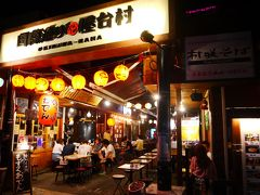 夕飯食べに国際通り屋台村へ。 他にも色々行きたい居酒屋あったけど、つい近場で。 ここいろんなお店が集まってて面白い! けど一軒一軒は小さいので人気店は満席になりやすい。