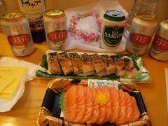 サーモンのお刺身(わさびは有料)と鯖の棒寿司を購入し、ホテルの部屋でビールと一緒に頂く。