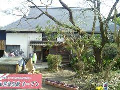 まず初めに、「金栗四三生家記念館」です。 和水町は平成の大合併で、三加和町と菊水町が一緒になってできた町です。生家は旧三加和町エリアにあります。 四三さんは、1891(明治24)年、現在の熊本県玉名郡和水(なごみ)町に生まれ、東京師範学校で学ぶために上京するまで(18歳くらいまで)過ごしました。  *尚、フォートラベル上で住所や位置が示されていますが、これは誤りで、「金栗四三ミュージアム」の場所になっています。実際に車などで訪れる方は、カーナビの住所を「和水町(なごみまち)中林546」にすると良いと思います。