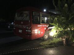 タラソ奄美へはこちらの無料シャトルバスで送迎していただきました。
