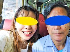 """2019年6月15日(土)―  今日は、待望の紫陽花を見に行く日! 京都は、宇治の""""三室戸寺さん""""に参ります! """"三室戸寺さん""""は、学生の頃、友人たちと1度行ったことがあります。 すごくたくさんの紫陽花で驚いた覚えが。 新聞では、この週末が見ごろなのだとか! 楽しみ楽しみ!! 京阪電車でAちゃんと一緒に出発で~す!"""