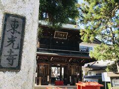 穂高神社から車で数分のところにある、大きな下駄で有名な 「吉祥山東光寺」