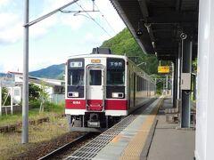 会津高原尾瀬口から電車に乗って帰宅。  沼山峠まで片道5時間半、尾瀬沼の滞在時間は20分。 やはり日帰りだと慌ただしい。  終わり。