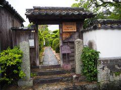 フォトジェニック・ポイント7 萩城城下町 (1日目で紹介したので7のまま)  高杉晋作誕生地