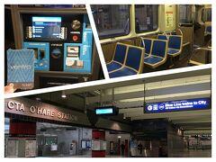 空港から市内へは地下鉄で移動できます。片道$5。 ※ でも、市内から空港に来るときは$3でOK  NYからアメリカ国内の他の都市に行くたびに、NYは本当に不衛生だと改めて思いますが、今回も然り。 シカゴも全然問題なくキレイです。ってか、これが普通。