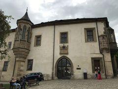 「フラーデク鉱山博物館」