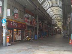 天神橋筋商店街