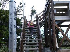 八幡平山頂