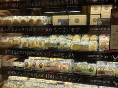 パオクレープミルク マークイズ福岡ももち店