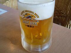 風呂あがりの生ビール!
