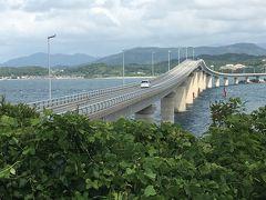 角島大橋に到着。山口市からゆっくり走って2時間程。カフェも寄らずにまずは角島大橋を渡りましょう。