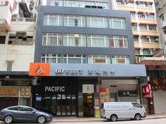食後、香港駅から無料のシャトルバスに乗ってホテルへ行きました。2年連続で同じホテルです。