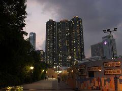 佐敦駅から尖沙咀駅までは、街歩きです。途中、九龍公園にも立ち寄りました。