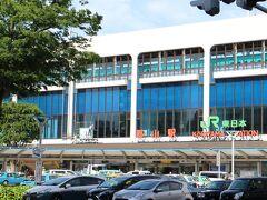 スタートは郡山駅。用事を済ませ福島空港発17:20分の便に搭乗するために駅前にやってくる。 リムジンバスは駅前を15:45発なので、それまで駅前や街並みなどを見て過ごす。