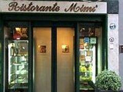 かのフェデリコ・フェリーニも通っていた名店のミミ アッラ フェッローヴィア  。シーフードのレストラン。夕食は2回ここのレストランを利用しました。