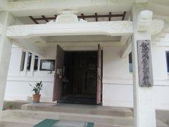 敷地内には飫肥城歴史資料館もありました。
