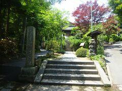 海蔵寺にやって来た