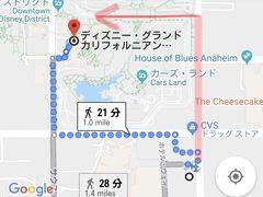朝5時起きでこの旅最後のミッションに挑みます!(笑)  こちらは宿泊しているシェラトンホテルからグランドカリフォルニアンホテル(以下グラカリ)までの道順。  通常、パークへは赤い矢印の道順で行くのですが、グラカリまで行くとなると少し遠回りになるのです。  昨日の帰り、ダウンタウンディズニーの端にあるアール・オブ・サンドウィッチに寄ったので、今日の予習も兼ねてグラカリの前の道からシェラトンまでの道順を確認しておきました。