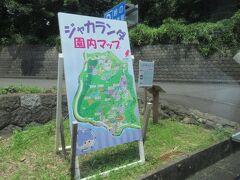 園内マップも置いてあります。