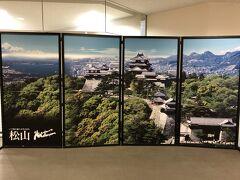 松山城  あいにくの雨で残念です。撮れませんでした