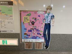駅周辺の案内図。