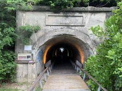 海岸線から星空隧道に向かいました。