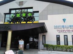 無料の展示だし。。  なるさわ富士山博物館