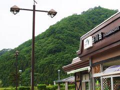 関越トンネルを出て谷川岳PA(  https://www.driveplaza.com/sapa/1800/1800126/1/     )で休憩。