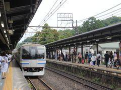 今日の関東は雨&曇り。  今日は鎌倉の「あじさい寺」こと、明月院に行ってきました。   JR北鎌倉駅で下車。  おそらく明月院に行く人でしょうけど、大混雑。