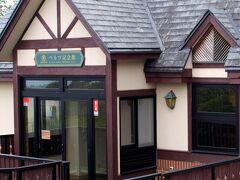 道の駅売店の二階にある「ベルツ記念館」(   https://www.town.kusatsu.gunma.jp/www/contents/1485310375253/index.html  )初めて入ってみました。