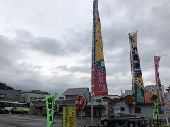 お次は青函トンネル記念館と同じく松前郡福島町にある横綱千代の山・千代の富士記念館へ