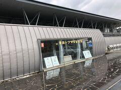 このバスツアーは途中温泉か青函トンネル記念館か選べるようにになっていて私たちは記念館をチョイス。雨が降り出しましたがここからの観光は全て屋内なのでラッキーでした。