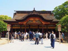そして、いよいよ本殿に参拝。 こちらの本殿は、築400年以上。
