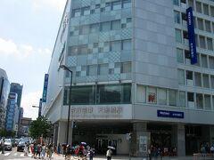 旅のはじまりはここから、京阪 天満橋 駅 です。   この建物は以前 松坂屋天満橋店 でしたが、撤退してしまいました。一度も黒字を出せなかったそうです。今は 京阪CityMall になっています。