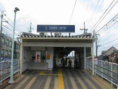 ご覧の通り小さな駅です。
