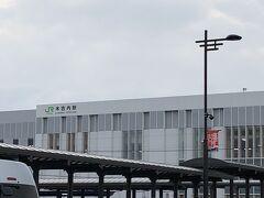 函館方面に戻る途中にある木古内駅 北海道新幹線の北海道の玄関口として、また道南いさり火鉄道の始発/終着駅となっています。