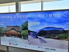 九州の旅は、太宰府天満宮と九州国立博物館へ。    当たり前やん 太宰府天満宮といえば、わが心の師『 さだまさし 』  飛梅ダス  待っててね・・・   心字池にかかる 三つの赤い橋は  一つ目が過去で・・    さだまさし コンサート6月7日 たっぷり3時間楽しんできましたヨ