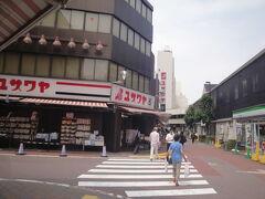 西蒲田で 有名なのは 「ユザワヤ」