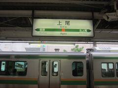 上尾駅に到着です