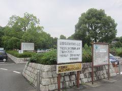 さらに進んで「小林」バス停の先を右に曲がって700mほど歩き、駅から1時間半かかってようやく上尾丸山公園(北口)に到着しました 蒸し暑さ半端ないっっっ(-_-;)