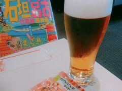 羽田に10時に集合。 ラウンジにてビール!と考えたけど到着後すぐにレンタカーを借りる予定のため、このビールは友人のみ。