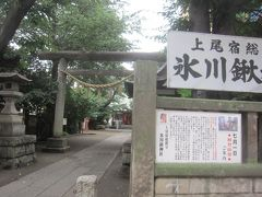 駅からすぐの場所に氷川鍬神社