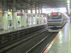 https://4travel.jp/travelogue/11508973 の後、13:19湘南新宿ラインの特別快速小田原行で上尾駅を出発しました
