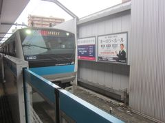 ここで京浜東北線に乗り換えです
