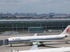 6月11日(11:55)羽田空港CA182便 まず南アフリカのヨハネスブルグへ、昨年10月に就航した中国国際航空で向かいます。北京を経由し、所要時間は乗換え含め25時間の長旅です。