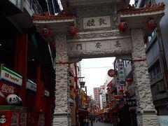 中華街らしいお店が見えてきました