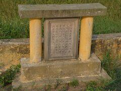 自転車で向かった先は、日本人のお墓です。