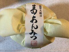 その後、向かいの森八で「葛あんみつ」をゲット! JAL国際線海外発便ファーストクラス機内食「和懐石」デザートで提供されたこともあるあんみつ。価格は少々高いが、通販では売り切れのことが多く、金沢に行った際は良く購入している。