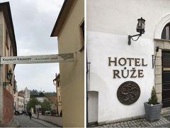 ホテル ルゼ